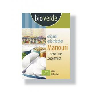 Manouri, SB-Packung